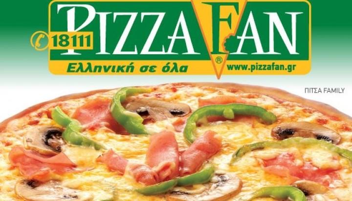 Πόσο στοιχίζει να ανοίξω ένα καταστήμα Pizza Fan