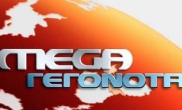 Προσωρινή λύση Στραβελάκη στο Mega