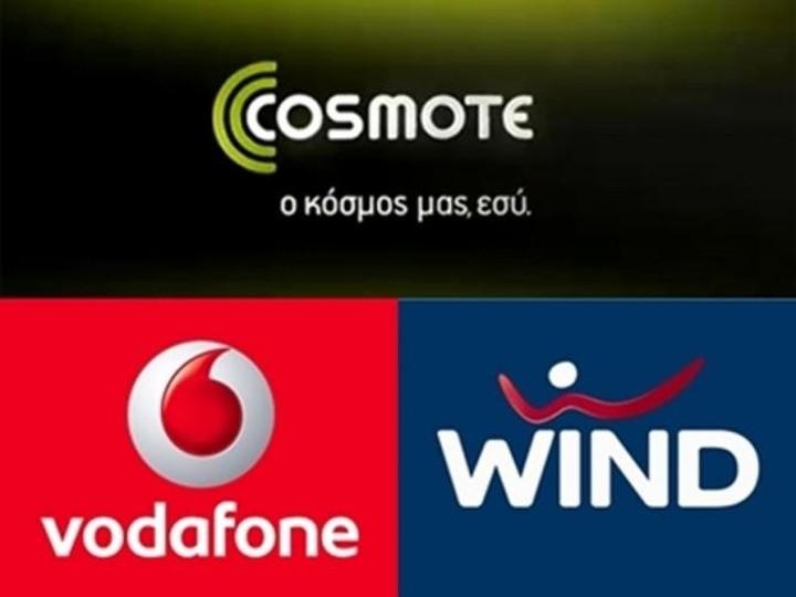 Η Μεγάλη Δευτέρα για τις εταιρείες κινητής - Αύριο ο πόλεμος των δικτύων
