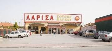 """Η μεγάλη μάχη για τα καταστήματα της πτωχευμένης αλυσίδας σούπερ μάρκετ """"Λάρισα"""""""