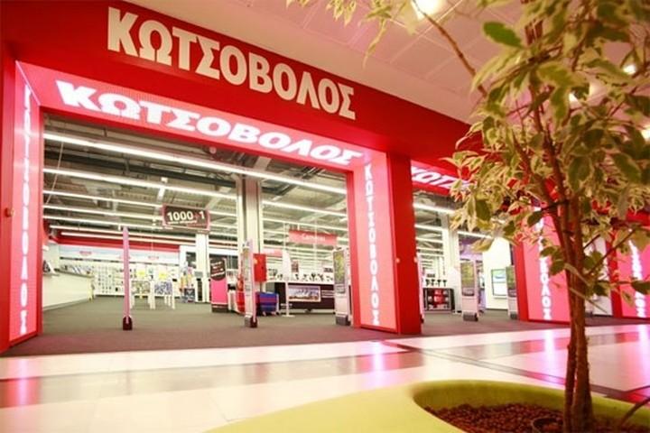 Η «κόκκινη» γραμμή της Κωτσόβολος και το προβάδισμα στα μερίδια αγοράς