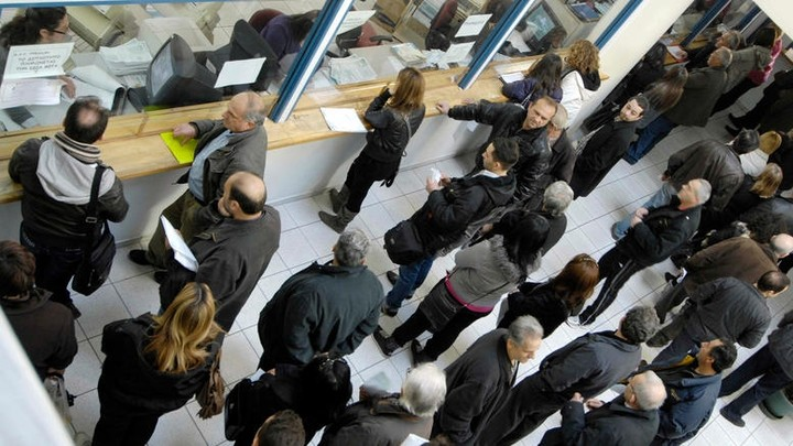 Έως τις 10/11 η εφαρμοστική εγκύκλιος για τις οφειλές στα ασφαλιστικά ταμεία