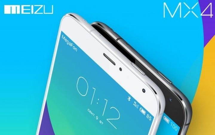To πανίσχυρο Smartphone MEIZU MX3 αποκλειστικά στο Γερμανό