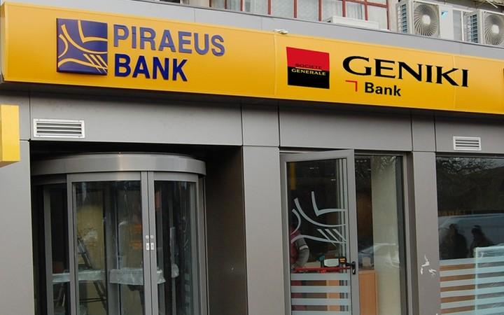 Eνημέρωση πελατών της Geniki Bank για τη συγχώνευση με την Τράπεζα Πειραιώς