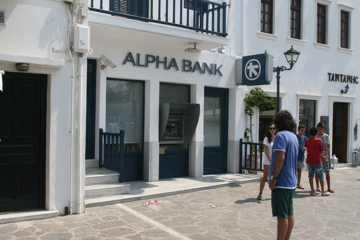 Alpha Bank: Κέρδη μετά φόρων 110,5 εκατ. ευρώ