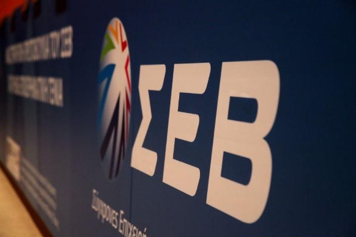 ΣΕΒ: Δημιουργία επιχειρηματικού συμβουλίου Ελλάδας- Αλγερίας
