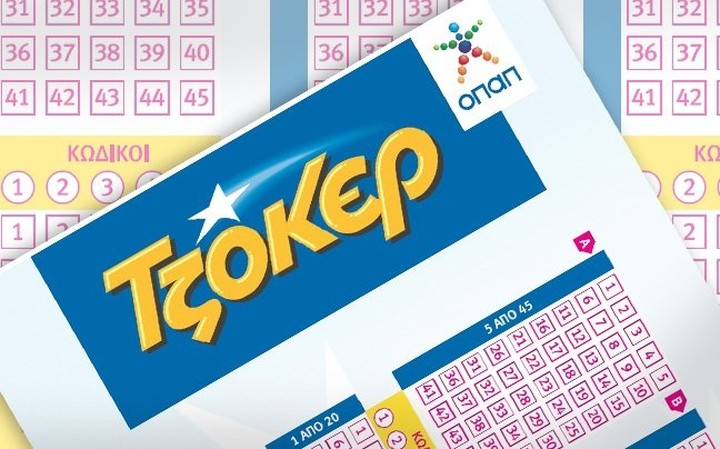 Το... ελληνικό δημόσιο ο μεγάλος υπερτυχερός της χθεσινής κλήρωσης του Τζόκερ - Η κλήρωση σε αριθμούς