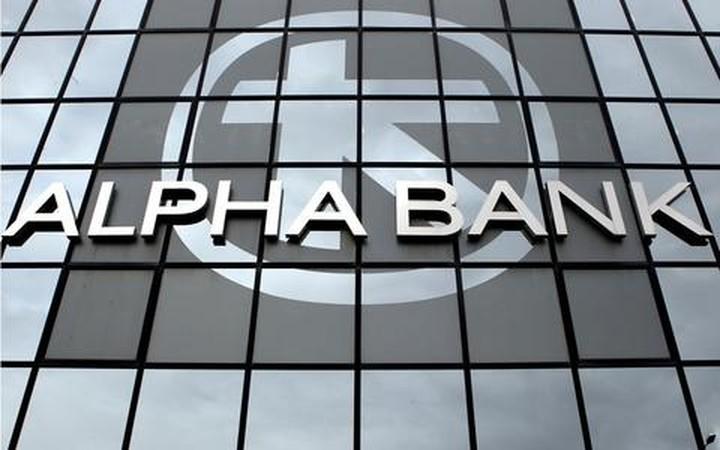 Εγκριση του αναβαλλόμενου φόρου από την Alpha Bank