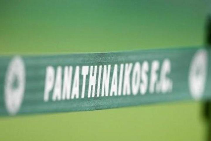 Αγνοείται παίκτης του Παναθηναϊκού -Δείτε ποιος