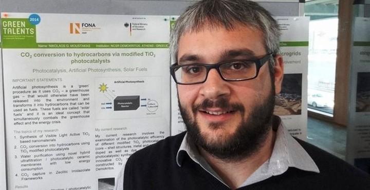 Βραβείο «Green Talents» σε Eλληνα ερευνητή στη Γερμανία