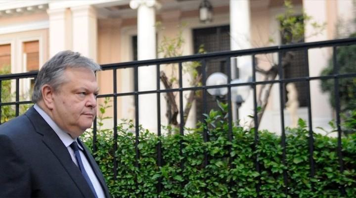 Παρακολουθεί η Τουρκία.... Συνεδριάζει, στην Αθήνα, το Συμβούλιο Εξωτερικής Πολιτικής