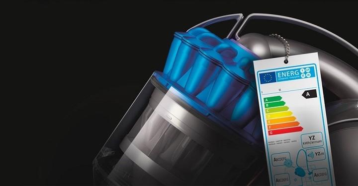 Ετικέτα ενεργειακής κατανάλωσης για τις ηλεκτρικές σκούπες