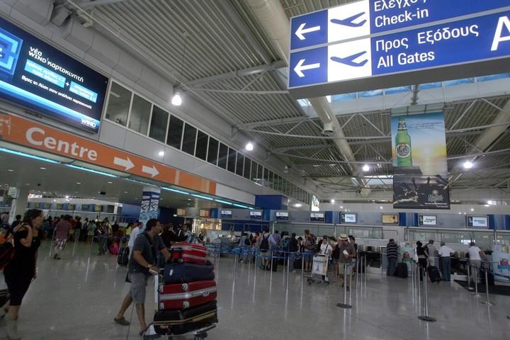 ΣΕΤΕ Στα 23 εκατ. η νέα εκτίμηση των τουριστικών αφίξεων στην Ελλάδα