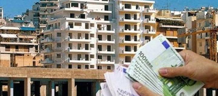 Πάρτε κόσμε: πωλούνται σπίτια με …9500 ευρώ