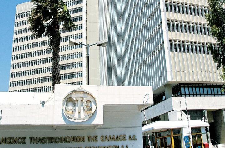ΟΤΕ: Εως 31 Δεκεμβρίου η είσπραξη του μερίσματος έτους 2008