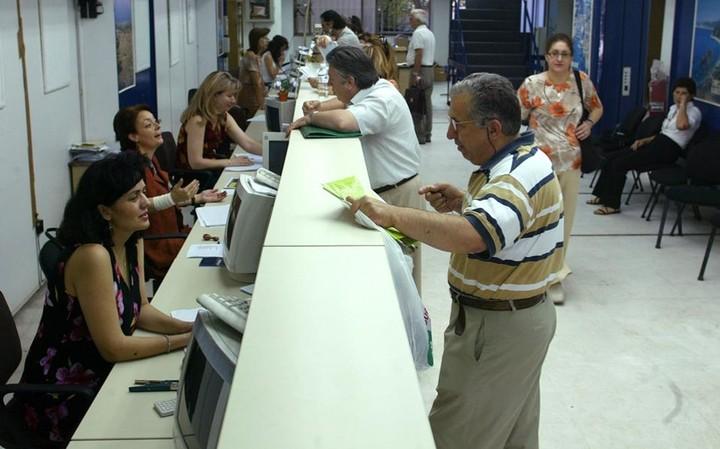 ΕΚΤ: To 32% των ΜμΕ στην Ελλάδα αντιμετωπίζει πρόβλημα στην τραπεζική χρηματοδότηση