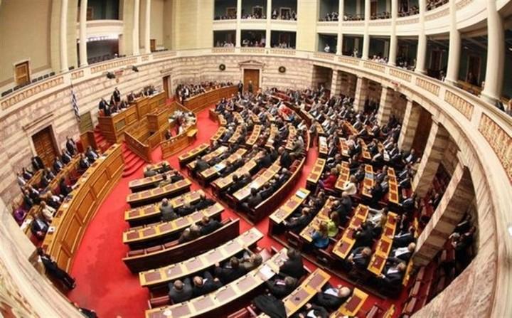 Ποιοι πολιτικοί θα υποβληθούν σε έλεγχο πόθεν έσχες