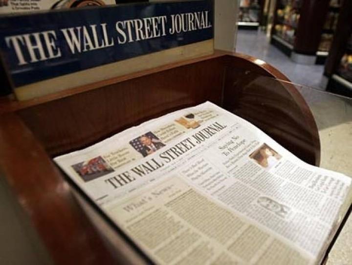 Αναστέλλεται η γερμανική και τουρκική έκδοση της Wall Street Journal