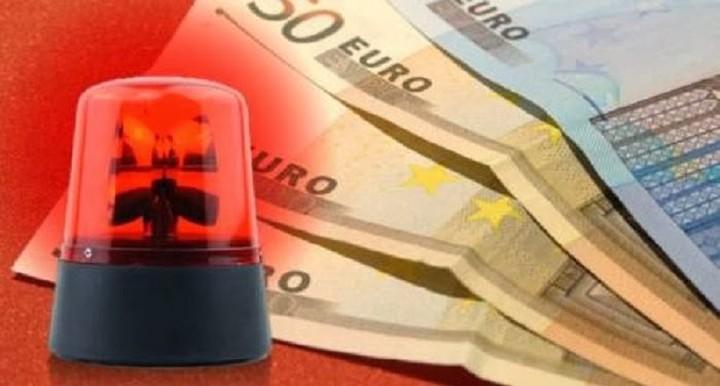 Έγινε της …τρόικας και στα κόκκινα επιχειρηματικά δάνεια