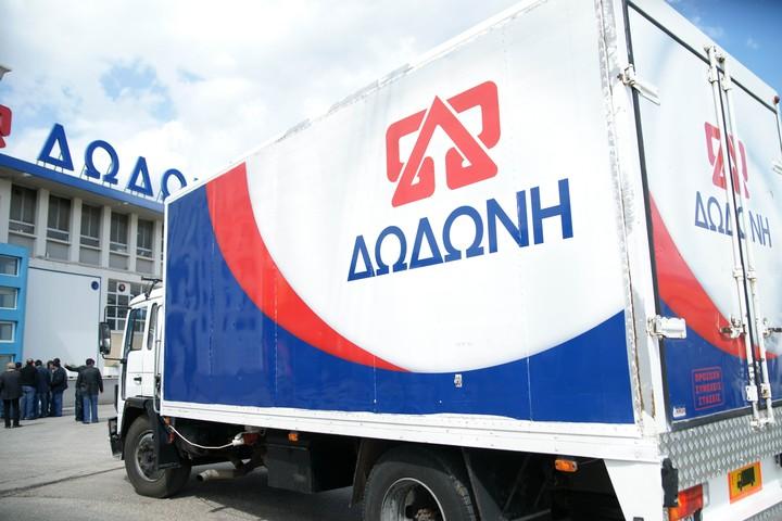 Στα χέρια των Ρώσων η Δωδώνη