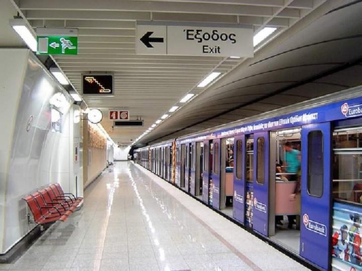 Κλειστοί από τις 2 μμ πέντε κεντρικοί σταθμοί του μετρό
