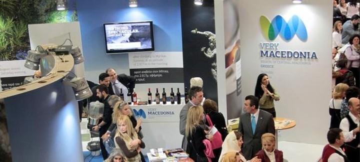 Περισσότεροι από 14.200 επισκέπτες σε Philoxenia-Hotelia