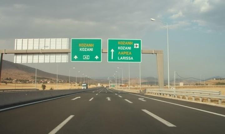Αναλογικά τα διόδια στην Εγνατία λέει το υπουργείο Υποδομών