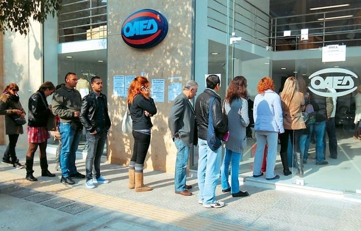 Ξεκίνησαν οι αιτήσεις επιδότησης επιχειρήσεων για την πρόσληψη 2.500 ανέργων