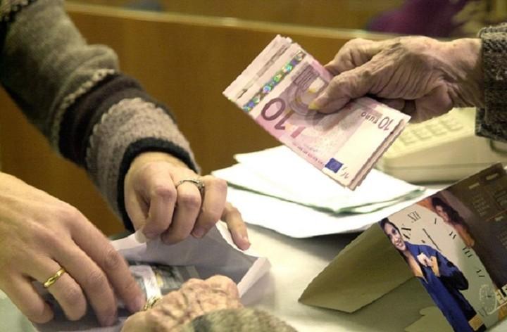 Στα 950,05 ευρώ η μέση μηνιαία σύνταξη