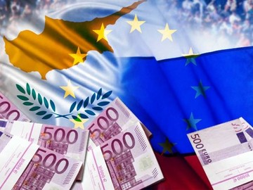 Ποιος πραγματικά ευθύνεται  για την Χρηματιστηριακή Τραγωδία στην Κύπρο