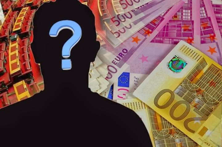 Αρχίζουν οι επιστροφές φόρου από τις Δ.Ο.Υ – Πώς και πότε θα πάρετε τα λεφτά σας
