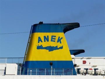 Έσκασε η δανειακή βόμβα ΑΝΕΚ-Στην Πειραιώς οι μετοχές της Sea Star