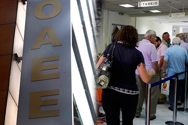 Δικαίωμα για χαμηλότερες εισφορές άλλα δύο χρόνια έχουν οι ασφαλισμένοι του ΟΑΕΕ