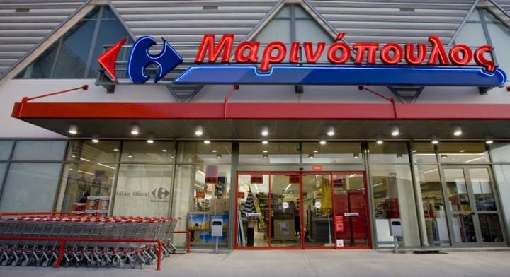 Την κρητική αλυσίδα χονδρικής CRM Aριάδνη εξαγοράζει η Μαρινόπουλος
