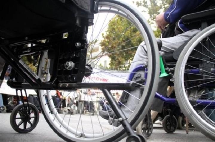 Ποιοι και πότε κινδυνεύουν να χάσουν την αναπηρική σύνταξη