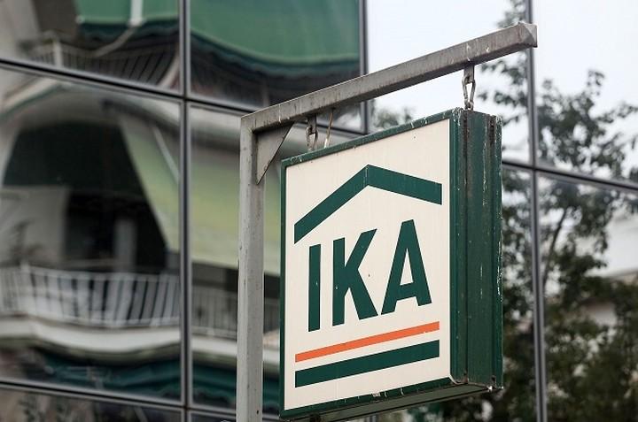 ΙΚΑ: Ξεκινάει τον έλεγχο των μη επικυρωμένων δικαιολογητικών