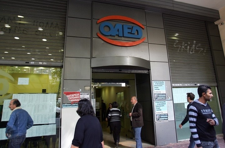 Δημόσιο: Ποιοι «προστατευόμενοι» μπορούν να προσληφθούν με προκηρύξεις του ΟΑΕΔ