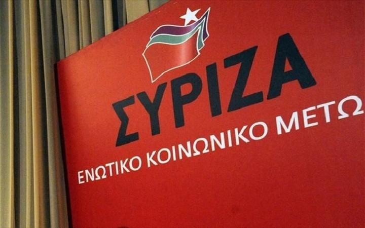 ΣΥΡΙΖΑ: Να φτάσει το μαχαίρι μέχρι το κόκκαλο στην υπόθεση Χαϊκάλη