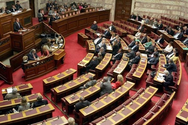 Ξεκίνησε η συνεδρίαση για την υπόθεση περί χρηματισμού βουλευτών