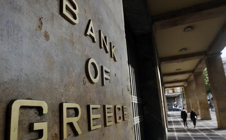 ΤτΕ: Μειωμένο κατά το €118 εκατ. το έλλειμμα στις τρέχουσες συναλλαγές τον Οκτώβριο