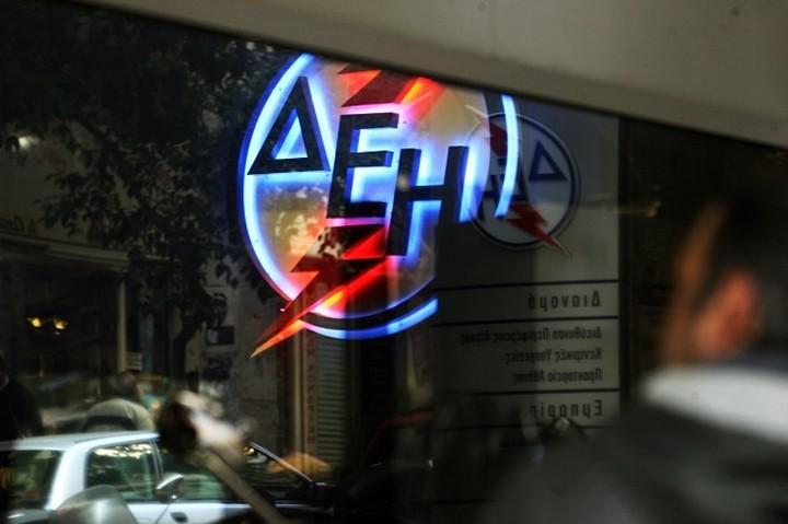 Συνεχίζονται οι εκπτώσεις για τους βιομηχανικούς πελάτες της ΔΕΗ
