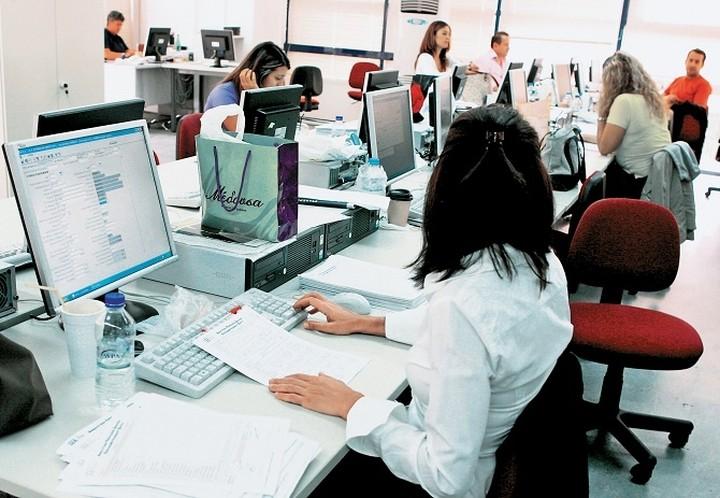 Οι δημόσιοι υπάλληλοι αξιολογούν το σύστημα αξιολόγησης του δημοσίου