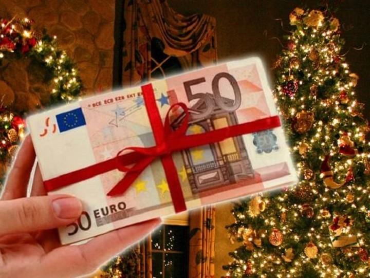 ΣΥΡΙΖΑ: Πρόταση νόμου για Δώρο Χριστουγέννων στις συντάξεις έως 700 ευρώ