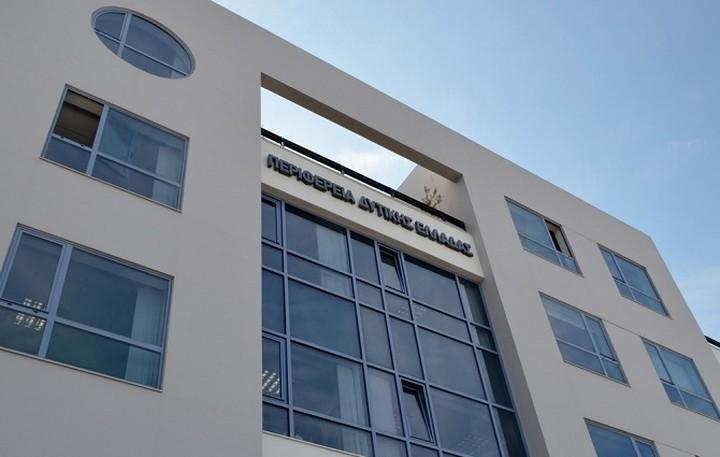 Εγκρίθηκαν €40 εκατ. για τη συντήρηση του επαρχιακού δικτύου και την κατασκευή Διοικητηρίου