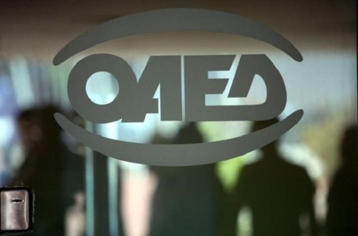 Ποιες αλλαγές έρχονται στο εποχικό επίδομα του ΟΑΕΔ