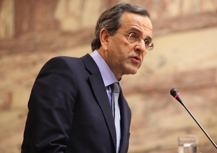 Οι δηλώσεις του Αντ. Σαμαρά στο υπουργικό συμβούλιο