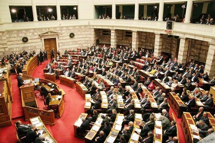 Αύριο το Προεδρικό Διάταγμα διάλυσης της Βουλής