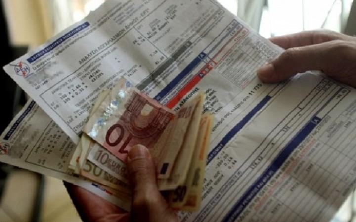 Ποιοι θα λάβουν «δώρο» στους επόμενους λογαριασμούς της ΔΕΗ (Λίστα με περιοχές)
