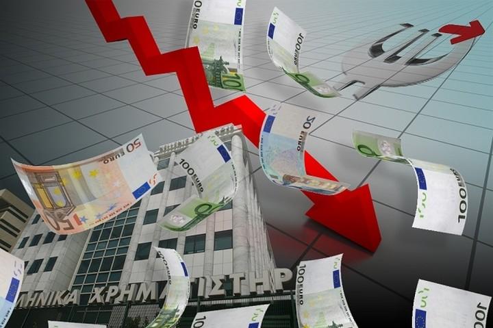 Νέα βουτιά 5% σημειώνεται στο Χρηματιστήριο Αθηνών