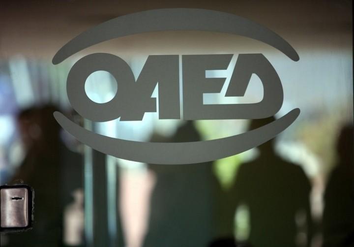 ΟΑΕΔ: «Παγώνουν» οι προσλήψεις λόγω εκλογών